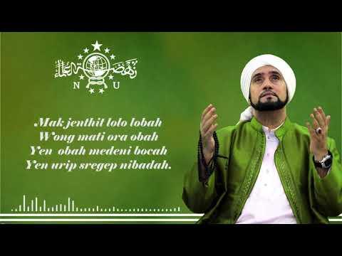 Lirik Sholawat Sluku Sluku Bathok Habib Syech
