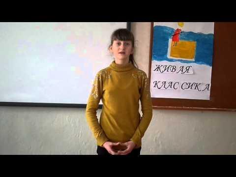 Cторчевая Алёна  А.Платонов Неизвестный цветок
