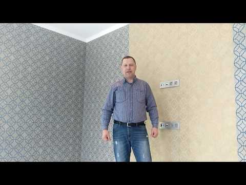 Комплексный ремонт квартиры 105 кв м под ключ