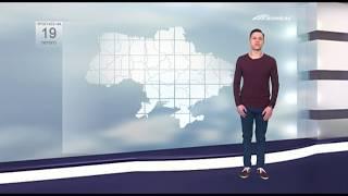 Прогноз погоды на 19 февраля