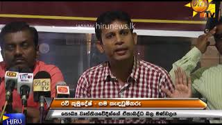 26th All Island Private Trade Union strike if no increase in Salaries