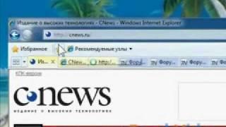 Управление вкладками в Internet Explorer 8 (3/9)