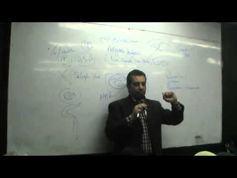 Dr Ahmed Abd Elrahman   CNS 4   NSAIDS   Part 1