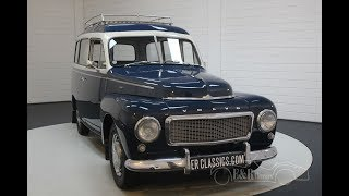 Volvo Duett PV445PH 1955 -VIDEO- www.ERclassics.com