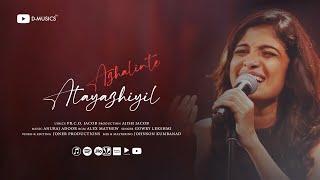 Azhalinte Alayazhiyil | Ft. Gowry Lekshmi  | Christian Song | Pr. C.O Jacob | Anuraj Adoor | ℗ ♪ ©