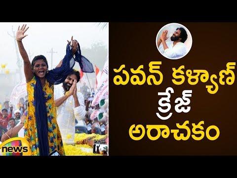 Pawan Kalyan Powerful Speech At Railway Koduru | Janasena Latest News | Mango News