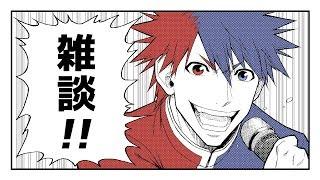 【雑談】青道アカト2020!!!!!!!!!!!!!!!!!!!!!!!!!!!!!!!!!!!!!!!!【喋りブッッッッッ倒す系VTuber】
