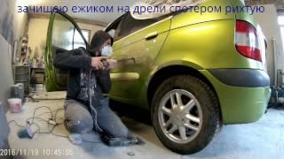 Avto ta'mirlash.Renault Scenic Bo'yoq .Plastik ta'mirlash.yo'naltirishga
