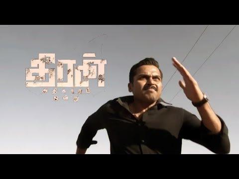 Theeran Adhigaaram Ondru - Tamil Full movie Review 2017