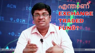 Exchange Traded Funds: An introduction
