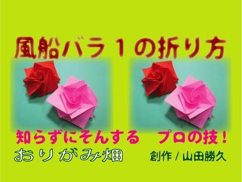 ハート 折り紙 : 折り紙 簡単 バラ : youtube.com