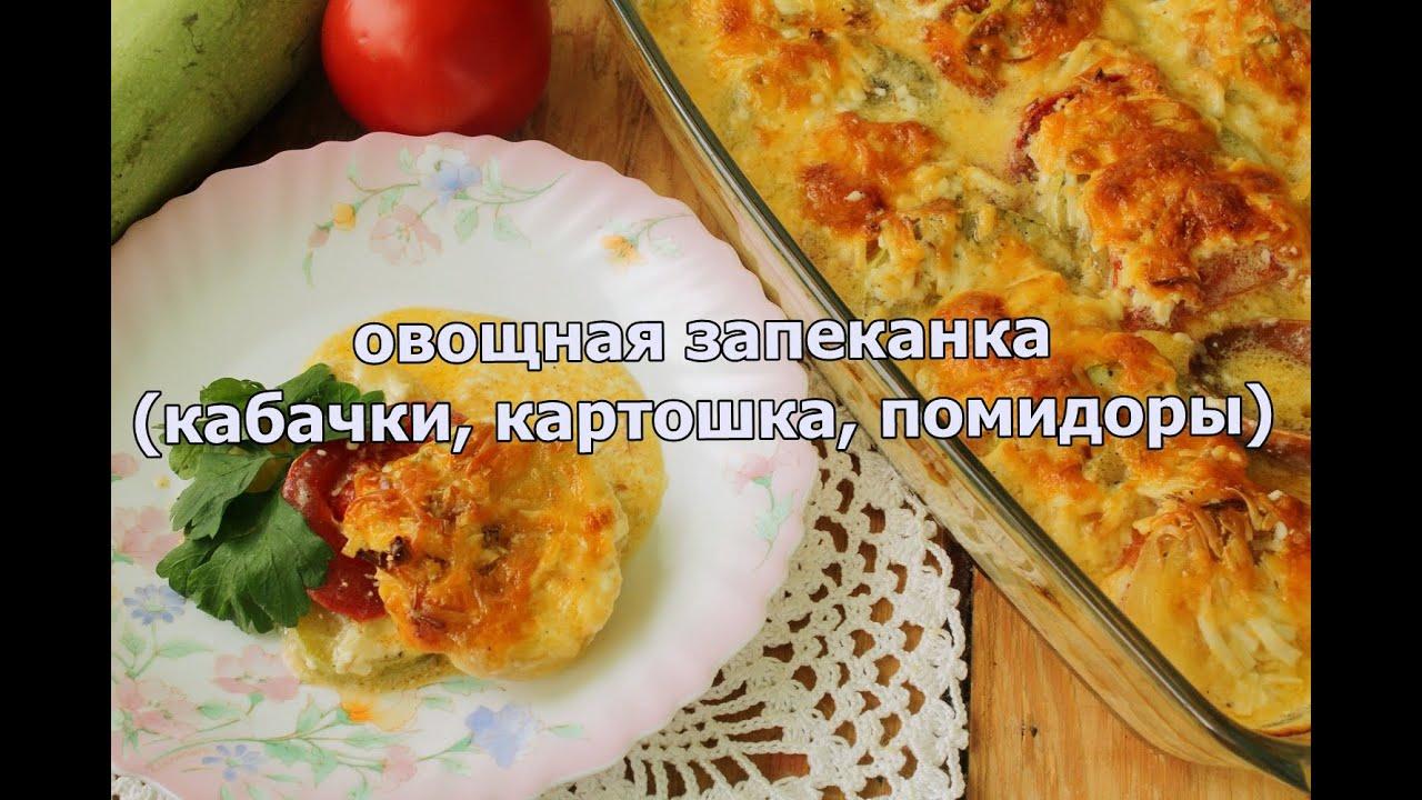 Вкуснаяощная запеканка в духовке