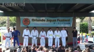 Judo Demonstration - Orlando Japan Festival 2016
