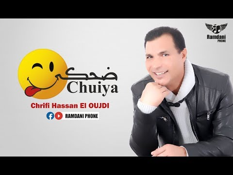 HASSAN MP3 CHRIFI OUJDI KARIMA EL TÉLÉCHARGER KARIMA