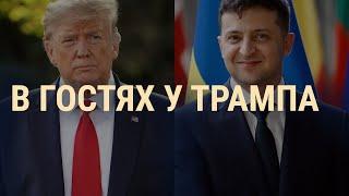 Новый друг Владимир   ВЕЧЕР   23.09.19
