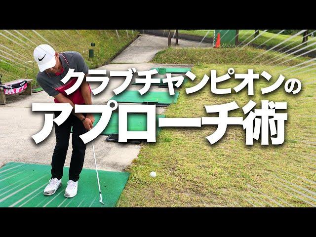 【ゴルフを圧倒的に簡単にする】ベスト60台ゴルファーが多用するテクニック解説