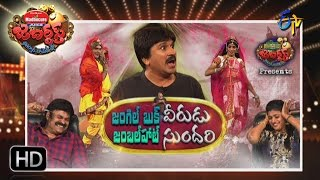 Jabardasth |24th November 2016 | Full Episode | ETV Telugu