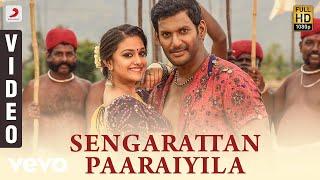 Gambar cover Sandakozhi 2 - Sengarattan Paaraiyula Tamil Video | Vishal | Yuvanshankar Raja