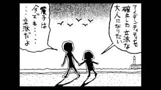 脚本 沼田剛 出演 大堀こういち 小林顕作 映像 沼田健 音楽 namima tico...