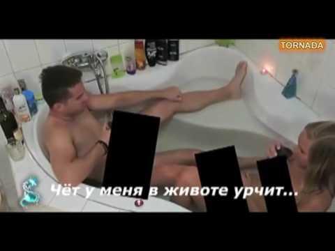 Обосрался в ванной.Прикол