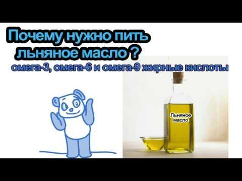 Масло льняное калорийность, полезные свойства, польза и