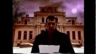 Убийцы Григория Распутина. Кто они?