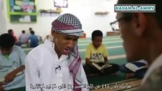 Gambar cover Masya Allah!  Keterbatasan Kamal bukan alasan untuk meninggalkan ibadah dan majelis ilmu di Masjid