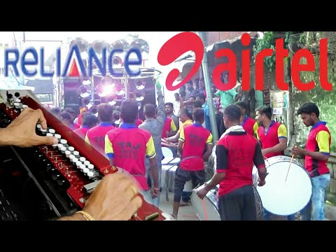 Airtel Tune and Reliance Tune on Banjo|By Taj Banjo Party,Akot|Ganesh Visarjan,Achalpur|