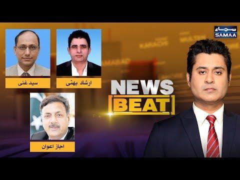 Kia Karachi ka waris koi nahi? | News Beat | SAMAA TV | 17 August 2019