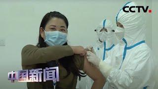 [中国新闻] 中国腺病毒载体重组疫苗率先进入Ⅱ期临床试验 | 新冠肺炎疫情报道