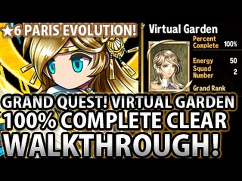 Brave Frontier Grand Quest Virtual Garden 100% Complete Clear Walkthrough (Paris 6Stars Evolution!)