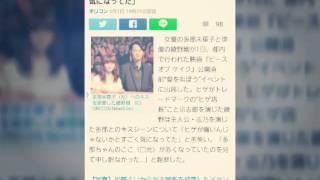 """綾野剛、多部未華子への""""キス""""謝罪「すごく気になってた」 オリコン 9月..."""