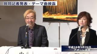 2016年長岡まつり大花火大会では、沢田知可子さんの「空を見上げてごら...