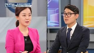 [면사뽀 170917]  한국자산관리공사 금융일반직 지원자 모의면접
