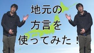 だいだいですよ。だいたい アメブロ↓ http://profile.ameba.jp/wakabapr...