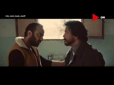 حق رامي حسنين رجع.. منسي دخل عرينهم وجاب التكفيري من بينهم????