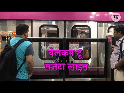 Welcome to MAGENTA LINE