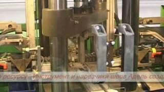 видео Адель алмазные техноогии