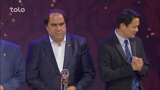 بامداد خوش - سرخط - افغانستان توانست جایزه بهترین فدراسیون مشتاق فوتبال آسیا بدست بیاورد
