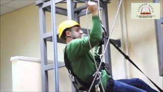 Обучение высотников и верхолазов