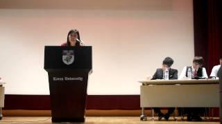KUDC 2014 고려대학교 전국 고등학생 영어토론대회 결승 DPM (3/8)