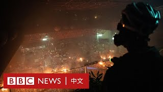 香港示威:警察中箭 數百示威者被困理工大學- BBC News 中文
