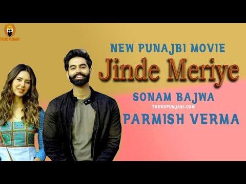 Download Punjabi Movie 2020 Angrej 2 With Police Officer Singham-2