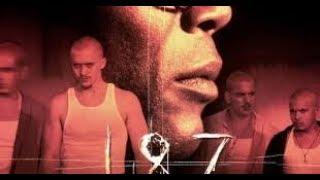 Скачать 187 One Eight Seven 1997