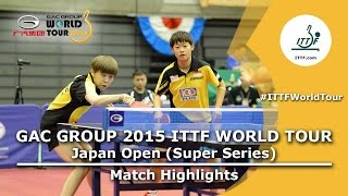 Japan Open 2015 Highlights: LIN Ye/ZHOU Yihan vs DING Ning/LIU Shiwen (1/2)