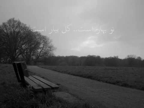 Morghe Sahar with Lyrics