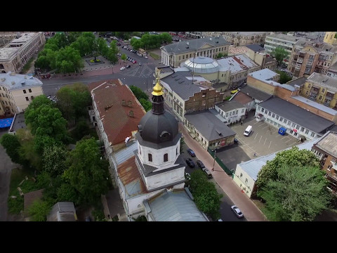 Church near National University of «Kyiv-Mohyla Academy»