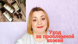 Покупки уходовой косметики Уход За Лицом Уход за волосами и телом