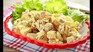 ЛУЧШИЙ Салат на Новый Год! Салат с мясом, ананасами и сухариками!