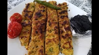 Irani Pan Kebab | Persian Pan Kabob | Quick Irani Pan Kebab Recipe by Easy Cooking With Shazia